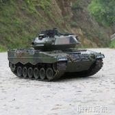玩具車 遙控坦克超大號金屬炮管可發射充電動兒童越野玩具履帶式男孩汽車 JD 聖誕節狂歡