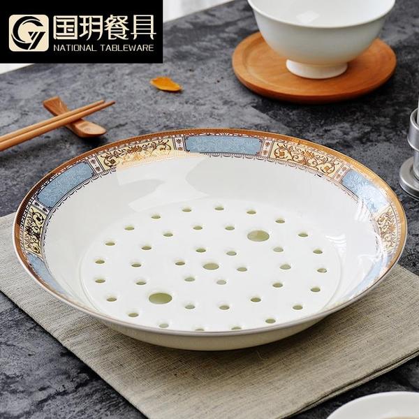 景德鎮骨質瓷餃子盤瀝水雙層盤陶瓷水餃盤子碟子【輕奢時代】