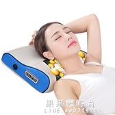 頸椎按摩器儀腰部肩部頸部全身電動家用多功能揉捏勁椎腰椎的枕頭【母親節新品】