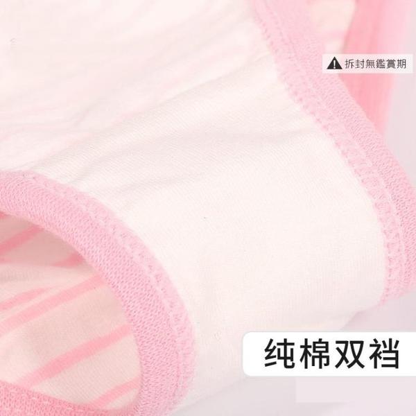4條裝 女童內褲純棉平角褲中大童女孩12-15歲三角褲【聚寶屋】