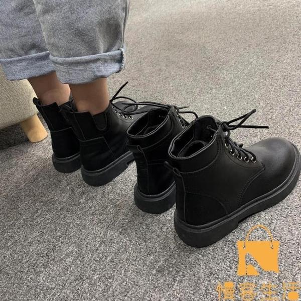 馬丁靴女英倫風瘦瘦單靴短靴中筒靴【慢客生活】