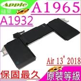 APPLE A1965 電池(原裝等級)-蘋果 A1932 Macbook Air 13 吋,2018年 (附拆裝起子)