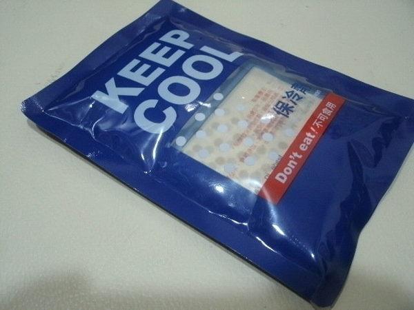 《芬蒂思保冷劑.2枚入》可用於母乳或食品保冷