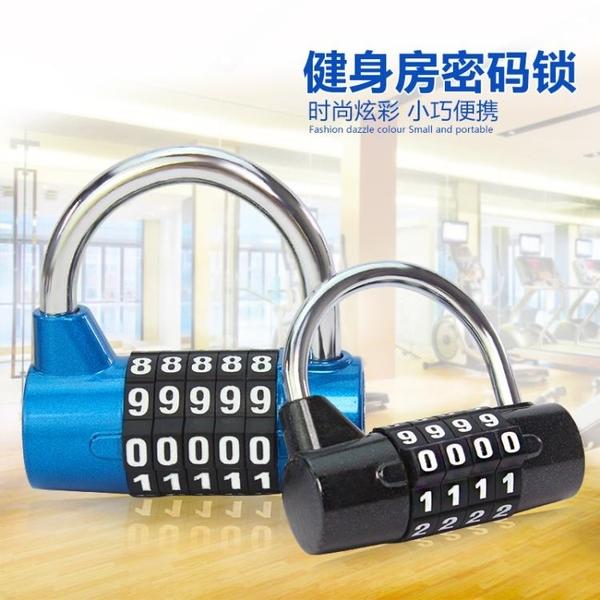 密碼鎖四位五位密碼鎖掛鎖防盜門鎖箱包防盜門鎖