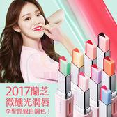 2017新色 韓國 蘭芝 LANEIGE 超放電晶潤雙色唇膏 2g【特價】 ★beauty pie★