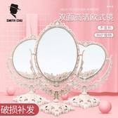 鏡子化妝鏡梳妝學生台式桌面公主少女大小號鏡高清雙面宿舍歐式鏡 滿天星