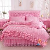 床罩四件套正韓公主素面蕾絲床裙床罩式四件套磨毛花邊被套床套多件1.5/1.8mWY