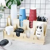 吧台桌面一次性紙杯架取杯器咖啡奶茶店取杯架拖分杯器吸管盒商用 台北日光