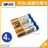 可傑 GP 超霸 超特強4號鹼性電池 (AAA)  4入 GP-LR03 大流量 環保又安全 適用相機.遙控器.手電筒等