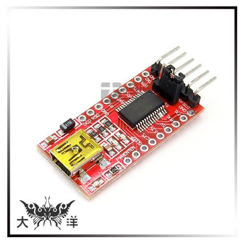 ◤大洋國際電子◢ 雙電源3.3/5V FT232R mini USB TO TTL模組 1175 實驗室 學生實驗 電子工程