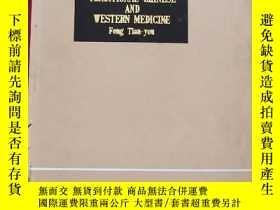 二手書博民逛書店TREATMENT罕見OF SOFT TISSUE INJURY WITH TRADITIONAL CHINESE