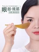 天然牛角板刮痧片撥筋棒女面部美容眼部按摩棒臉部通用經絡點穴棒凱斯盾數位3C
