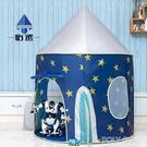 兒童火箭款帳篷游戲屋星男孩女孩室內外空城堡幼兒園過家家小房子 ATF 夏季新品