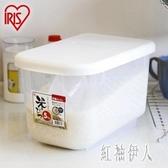 裝米桶家用塑料5Kg10 斤小號米桶廚房裝米箱糧食收納罐米盒儲米缸PA7204 『紅袖伊人』