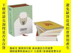 二手書博民逛書店Chineasy罕見100 Postcards 漢字教學100張
