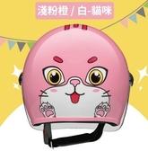 ZEUS兒童安全帽,AS-201A / 208A 動物王國 ,W345貓咪 淺粉澄 / 白