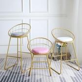酒吧椅鐵藝北歐靠背吧臺椅子金色服裝店拍照高腳家用現代簡約網紅高凳子LX 雙11提前購