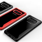 三星note8手機殼防摔galaxy透明軟殼硅膠s8 保護套全包邊plus