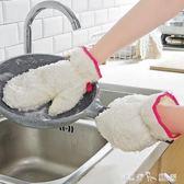家務手套 防水洗碗手套竹纖維加絨雙面清潔手套洗碗手套不沾油抹布家務手套 潔思米
