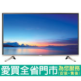 聲寶49型LED4K聯網液晶顯示器_含視訊盒EM-49ZK21D含配送到府+標準安裝【愛買】