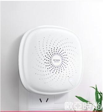 空氣淨化器消毒機空氣凈化器家用除甲醛異味衛生間廁所除臭神器殺菌消毒寵物 歐亞時尚