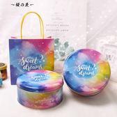 結婚蛋糕曲奇餅干鐵盒包裝馬口鐵伴手禮喜糖盒子圓形大號糖果禮盒【櫻花本鋪】