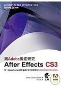 二手書博民逛書店《跟Adobe徹底研究After Effects CS3》 R2