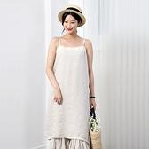 正韓 亞麻蕾絲細肩帶內搭洋裝 (9366) 預購