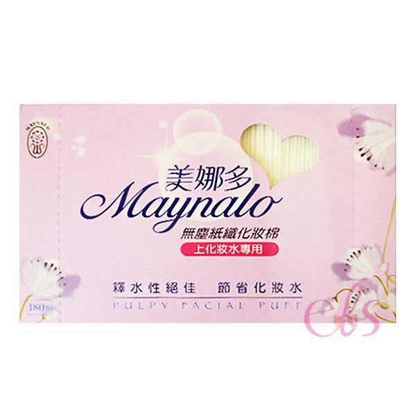 美娜多 無塵紙纖化妝棉 紫 180片 ☆艾莉莎ELS☆