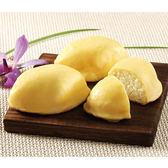 【預購9/2陸續出貨】一福堂檸檬餅12入/盒【愛買】
