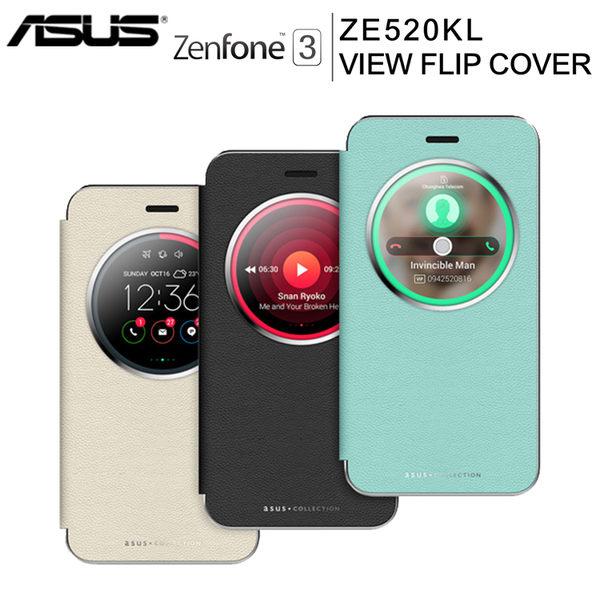 ◇ASUS ZenFone 3 ZE520KL Z017DA 5.2吋 原廠 視窗感應側掀皮套/透視皮套/原廠皮套/手機套/保護套
