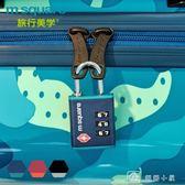 海關鎖 tsa密碼鎖拉桿箱包旅行箱防盜鎖托運通關鎖行李箱娜娜小屋