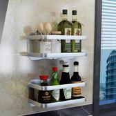 廚房置物架 免打孔廚房置物架壁掛廚房用品用具收納架掛件LJ9993『miss洛羽』