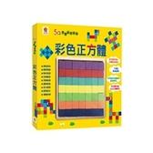 5Q百變益智拼板(彩色正方體)(內含49顆木製正方體積木+60款創意造型+18題