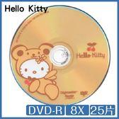 Hello kitty 蜜蜂小熊版 DVD-R 25片桶裝 8X DVD 光碟