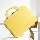 網紅化妝箱手提便攜小號隨身14寸行李箱女迷你旅行箱收納包大容量