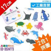 A1296-5☆2合1鐵盒拼圖_17cm#幼兒玩具#兒童玩具#小孩玩具#親子互動#教具#拼圖#教學卡#玩具#小