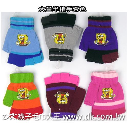 海綿寶寶彩色半指保暖手套 ~DK襪子毛巾大王