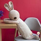 公仔 可愛枕頭兔子安撫抱枕長條枕公仔毛絨玩具睡覺娃娃禮物T 4色