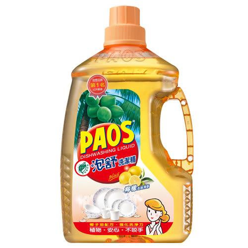 泡舒檸檬洗潔精 2800g 桶裝【愛買】