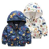 男童外套 男童沖鋒風衣外套新款秋裝春秋童裝兒童寶寶小童1歲3女童上衣【麥田家居】