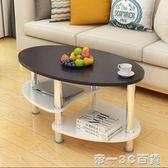 新品現代簡約北歐迷你大茶幾小戶型客廳沙發茶桌橢圓形咖啡桌子【帝一3C旗艦】YTL