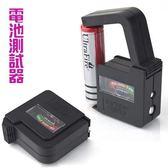 860指針型電池測試器