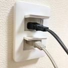 電線插座保護蓋 插座蓋 可掀式 電源插座蓋 安全保護蓋 密封電源插座【SV8475】BO雜貨