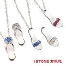 買一送一925純銀項鍊-水晶鞋【石頭記】...