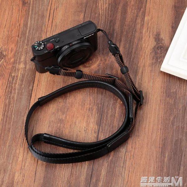 適用索尼黑卡RX100M2M3M4M5 M6理光GR2 G7X2微單相機羊皮背帶肩帶  遇見生活