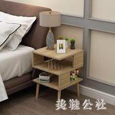 床頭柜 北歐簡約現代臥室迷你床頭柜木高腳款 ZB933『美鞋公社』