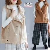 *MoDa.Q中大尺碼*【D8806】高質感保暖羊毛羔麂皮翻領造型背心