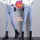 BOBO小中大尺碼【78377】高腰收腹翹臀牛仔窄款褲 S-2L 現貨