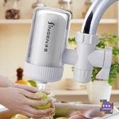 凈水器 水龍頭過濾器自來水凈水器家用非直飲機廚房凈化濾水器 2色